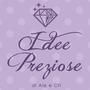 Idee_Preziose_2016