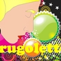 frugoletto shop