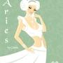 aries81