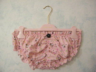 Pretty Kitty Culotte