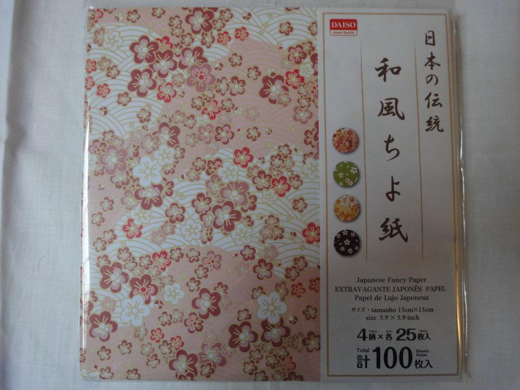Carta per origami Daiso Japan 100 fogli 4 soggetti diversi 15x15 cm.