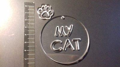 (439) My cat - coppia ciondoli in plexiglass trasparente