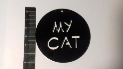 (440) My cat - ciondolo in plexiglass nero