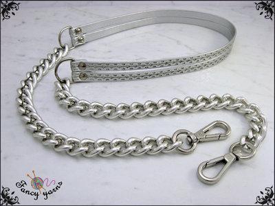Tracolla per borsa lunga cm. 85 - doppia similpelle argento con glitter, catena e moschettoni argento
