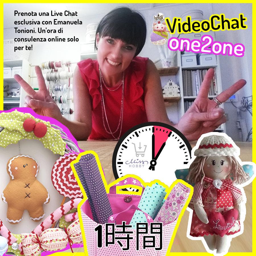 1 Ora di Video Conferenza One to One con Emanuela Tonioni