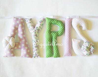 AYRIS: una ghirlanda di lettere imbottite lilla e verdi per decorare la sua cameretta con fiori e pois
