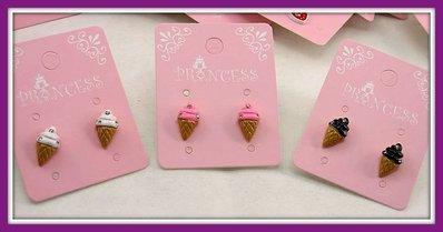 orecchini gelato gusto cioccolato, crema e fragola / ice cream earrings chocolate, cream and stramberrys