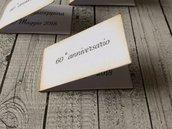 Bigliettini anniversario confetti bomboniera rettangolari bianco con scritta nera
