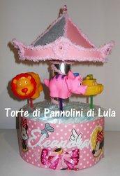 Torta di Pannolini Pampers Giostra carosello carillon - idea regalo, originale ed utile, per nascite, battesimi e com...