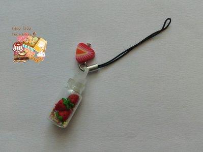 Bottiglietta mini fragoline