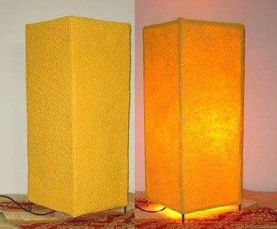 lampada gialla