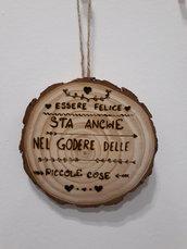 targa cerchio di legno