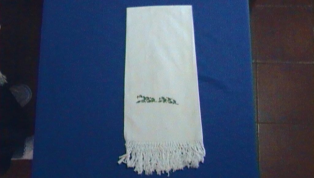 asciugamano in cotone