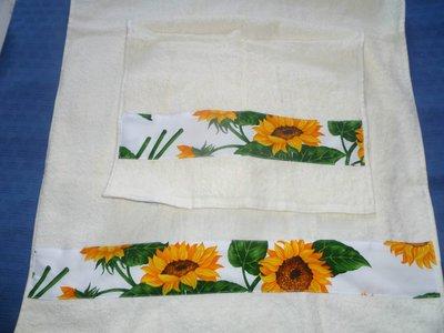 Asciugamani bagno girasole