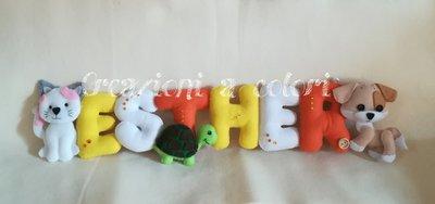 Banner nome con teneri animaletti in pannolenci, lettere imbottite fatte a mano
