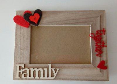 Cornice portafoto 10x15 squadrata FAMILY legno