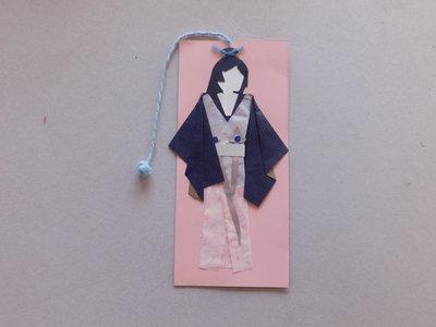 cartamodello segnalibro cartoncino stile origami mod. samurai