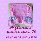 Maglioncino maniche ampie