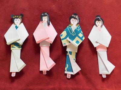 segnalibro cartoncino stile origami mod. geisha II°