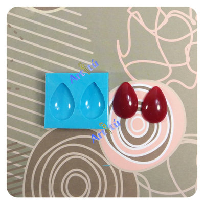 Stampo in silicone doppia goccia cabochon misura SMALL per gioielli