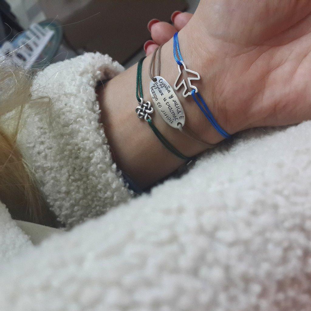 Bracciale di corda con pendente charm in argento Nodo mistico piccolo, fatto a mano