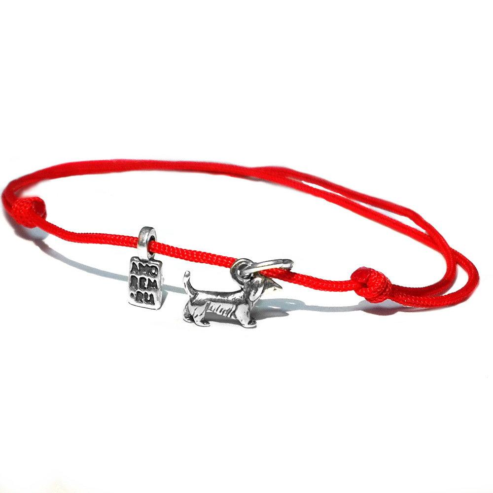 Bracciale di corda con pendente charm in argento Bassotto, fatto a mano