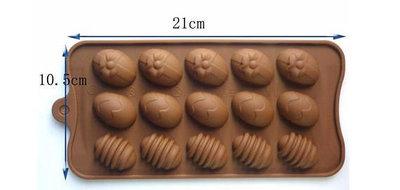 Stampo in Silicone 15 Uovo di Pasqua - Gessi - Fondente - Decorazione Torte - Cioccolato - Sapone - Resina