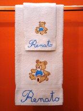 asciugamani corredino neonato