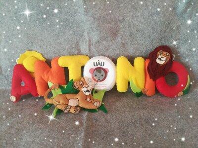 Banner nome bambino, re leone