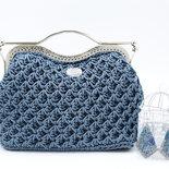 Clic clac pochette all'uncinetto borsetta elegante carta da zucchero