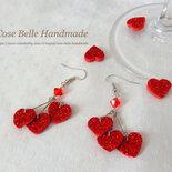 Orecchini S. Valentino con cuori e perla bicono cristallo rosso