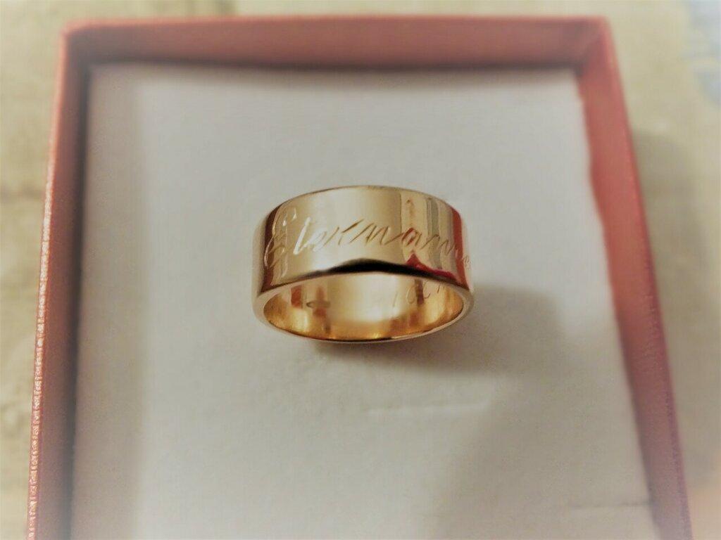 Anello a fascia, argento, personalizzabile,incisione su anello, fasce a anelli in argento,regalo di anniversario, amore regalo di compleanno
