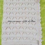 Copertina culla in pura lana 100% /corredino neonato