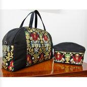 Set Elegante!:Borsa viaggio & Borsetta cosmetici fatte di Tessuto Obi/Kimono 100%seta ottimo per regalo!