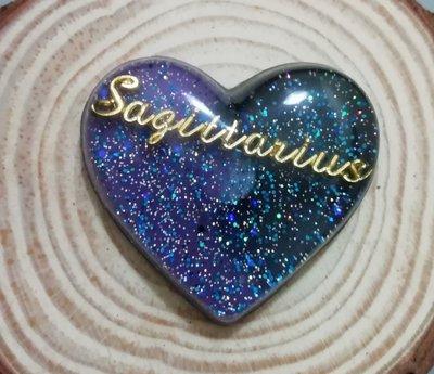 Calamita Segno Zodiacale Sagittario