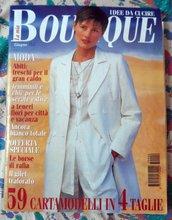 RIVISTA *LA MIA BOUTIQUE* 6/95