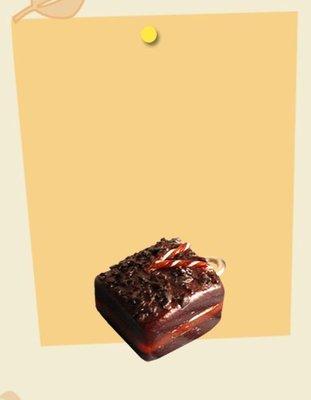 Ciondolo charm torta setteveli cake