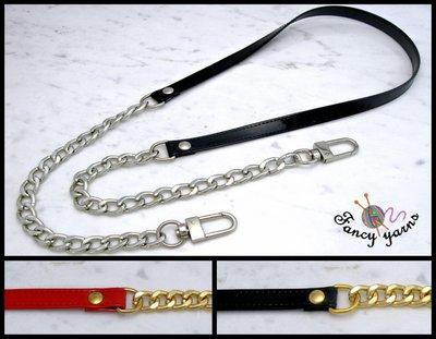 Tracolla per borsa lunga cm.85 - similpelle lucida impunturata , catena oro o argento, 4 varianti di colore a scelta