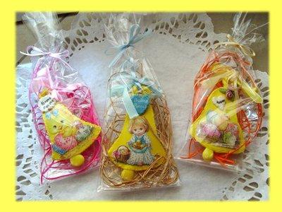 Campane pasquali- Auguri Buona Pasqua