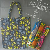 Shopper bag Wax riutilizzabile