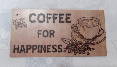targa con spago legno ornamento decorazione casa coffee for happiness