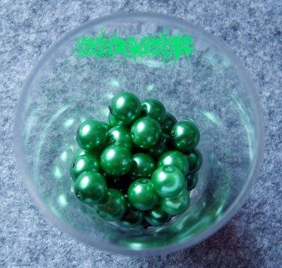 30 perline cerate verde bottiglia