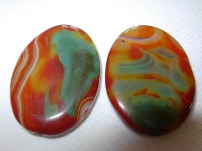OFFERTISSIMA ovale in pietra naturale