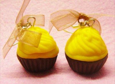 Cupcakes al limone*