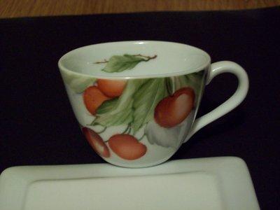 Tazzina ciliegie