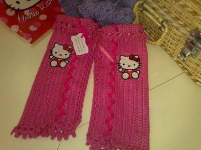 Scaldamuscoli Hello Kitty