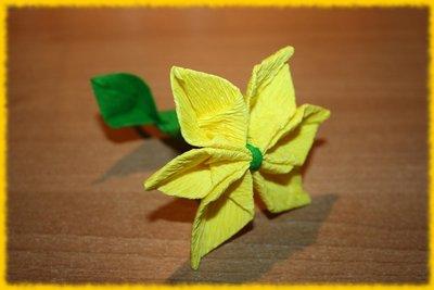 Fiore composito giallo