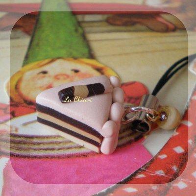 CAKE #2 phonestrap