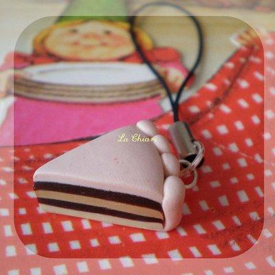 CAKE #5 phonestrap