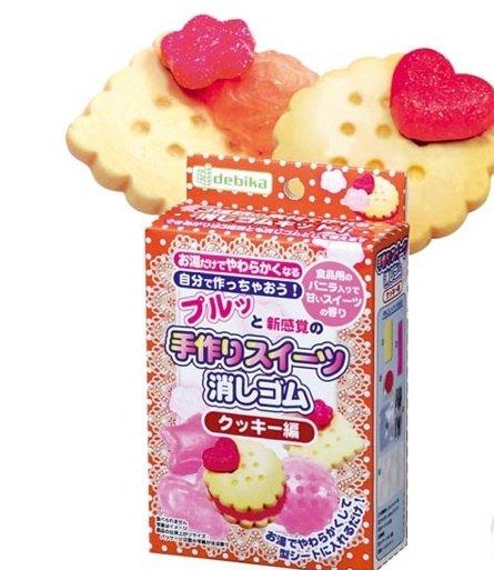 Kit eraser fuwa fuwa - KIT 4